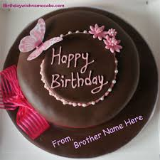 Birthday Cake Wishes To Brother Cards For Greeting By Davia 368490