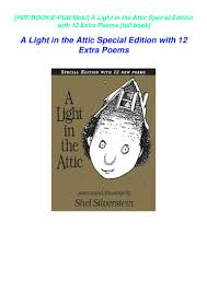 A Light In The Attic Poems List Pdf Free Download A Light In The Attic Special Edition With