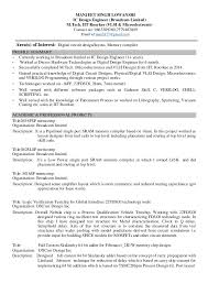 Rfic Design Engineer Sample Resume