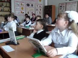 Отчет по практике пробные уроки в начальной школе Спортивный   кроме трех английского языка во всех школах Приоритетной целью обучения литературному чтению в начальной школе является Открытый зачтный урок по