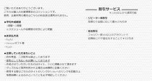 黒井澪lineスタンプ販売中 On Twitter ポートフォリオ兼ご依頼窓口