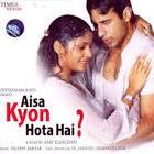 Crime Aisa Kyon Hota Hai? Movie