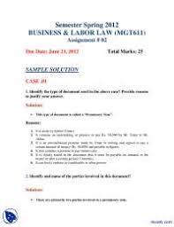 essay in bengali language