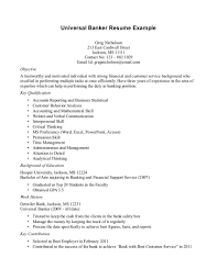 Objective Personal Banker Resume Objective