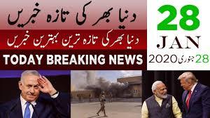 News headlines pakistan today - world ...