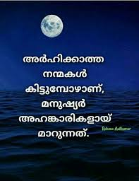 Pin By Sweety On Malayalam Luv Malayalam Quotes Quotes