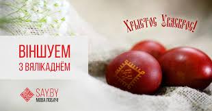 Українці сьогодні святкують Світле Христове Воскресіння - Великдень - Цензор.НЕТ 3603