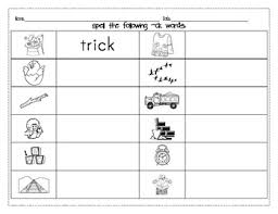 Kids can practice writing the english consonant digraph ck after a short vowel. Activities And Worksheets For The Ending Sound Ck First Grade Lessons Word Work Activities Sounding Out Words