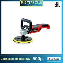 Машина полировальная <b>Einhell CC</b>-<b>PO 1100</b>/<b>2E</b> 2093265 - купить ...