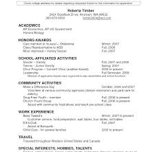 Camp Counselor Resume Sample Best of Sample Leadership Resume Worship Leader Resumes Awesome Sample
