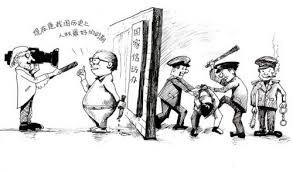 """Résultat de recherche d'images pour """"caricature de  la censure"""""""