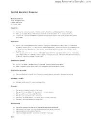 Dental Assistant Resume Examples Classy Dental Assistant Resume Examples Dental Assisting Resume Example Of