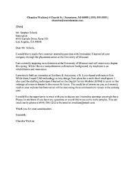 Cover Letter Samples For Internships Cover Letter Internship Sample