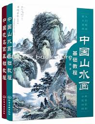chinese traditional brush book landscape bird ink painting basic knowledge textbook for beginners with detail steps