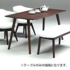small dining table for 4 the global market dining table set dining set bench for 4