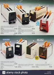 Uk Advert 1980s Stock Photos Uk Advert 1980s Stock Images