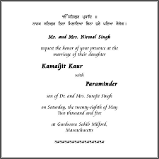 best 25 marriage invitation wordings ideas on pinterest wording Content For Wedding Card sikh wedding card wording, marriage invitation wordings parekh cards content for wedding cards for friends