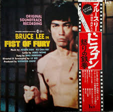 Fist of fury original