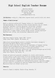 Resume Objectives For Teaching Teacher Substitute Job Resumes