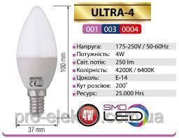 """""""<b>ULTRA</b>-<b>4</b>"""" <b>Лампа</b> свечка SMD LED 4W 4200K/6400K E14 250Lm ..."""