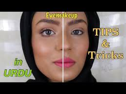 eye makeup tips tricks in urdu