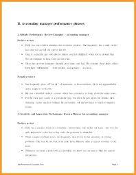Customer Service Skills Performance Review Appraisal