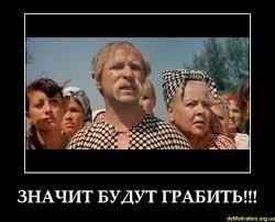 """Командование РФ потребовало от террористов прекратить разворовывать """"гуманитарку"""", - ИС - Цензор.НЕТ 2672"""