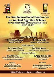 Egyptian homework help