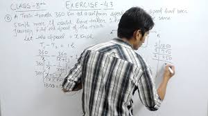 exercise 4 3 question 8 ncert cbse solutions for class 10th quadratic equations