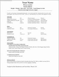 Acting Resume Template For Microsoft Word Free Reference Letter New