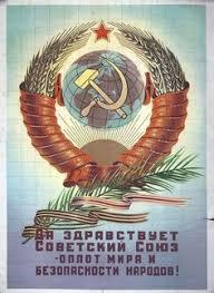 <b>CCCP</b> - null | kuriositeetit | Pinterest | <b>Soviet union</b>, <b>Communism</b> and ...