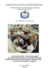 Электронно библиотечная система iprbooks Методические  Чтение online