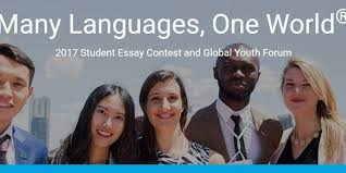 "many languages one world student essay contest  ""many languages one world"" student essay contest"