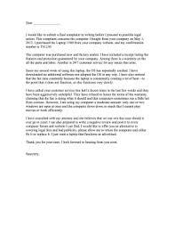 computer complaint letter png computer complaint letter letter of complaint