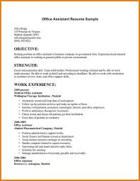 How To Write Resume For Clerical Positions General Office Clerk