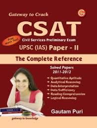 Download Free E Books for IAS Exams