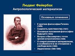 Карл Маркс sliderpoint Перейти