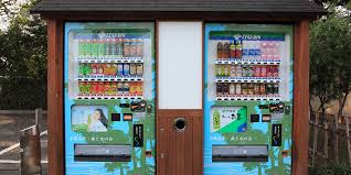 Drink Time Vending Machine New Purchase From A Vending Machine TABIDO