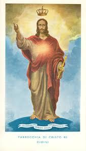 Ambito italiano terzo quarto sec. XX, Gesù Cristo re - 5233331