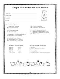 Free Comic Strip Template Unique Teacher Record Book Com New For