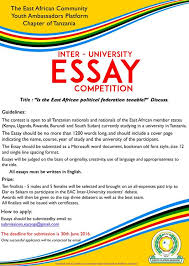 the first inter university essay competition for all tanzanian  the first inter university essay competition for all tanzanian university students and east african member states