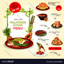 A La Carte Menu Template Malaysian Cuisine Restaurant Menu Template Design