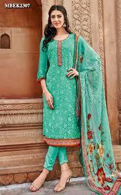 Designer Salwar Kameez 2017 Turquoise Salwar Suit Online Shopping For Ethnic Wear Buy