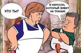 """Порошенко обговорив із бізнесом законопроект про податок на виведений капітал: """"Зараз інвестуйте в Україну!"""" - Цензор.НЕТ 9994"""