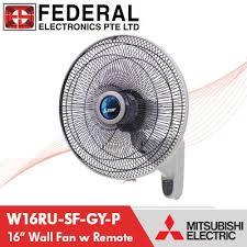 mitsubishi w16ru sf gy p 16inch wall fan with remote 3yr motor