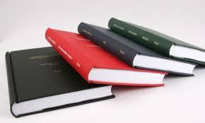 Требования к оформлению диссертации Диссертации на заказ Требования к оформлению диссертации