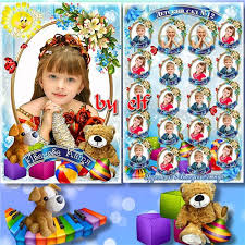 детский сад Страница Портал о дизайне pixelbrush Детская виньетка Детский сад одна семья