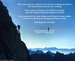 Pravs World Good Morning Quotes Best of Start From Now Pravs World