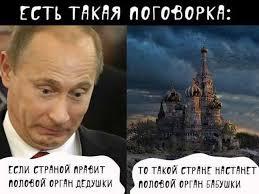 Через тривалу посуху аграрії не можуть використовувати 70% степового Криму, - Гримчак - Цензор.НЕТ 6988