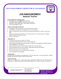 Alluring Resume Template For Teacher Aide With Sample Special